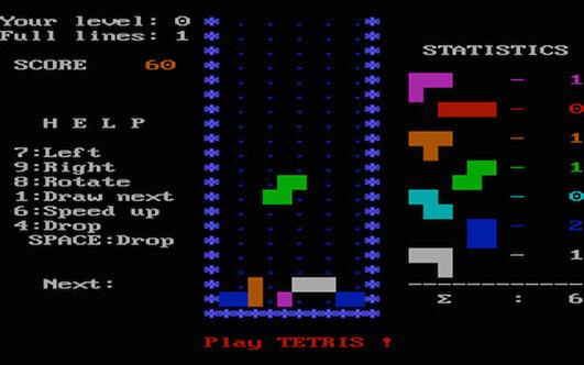 Tetris per IBM PC (Foto: ilpost.it)